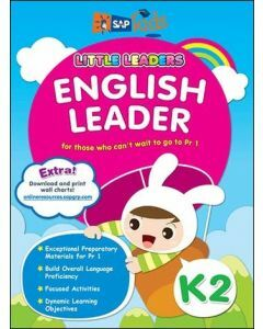 Little Leaders: English Leader K2