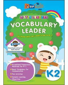 Little Leaders: Vocabulary Leader K2